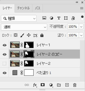 Photoshop:切り抜き(レイヤー)