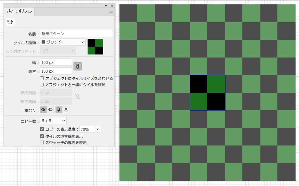 市松(パターン作成)