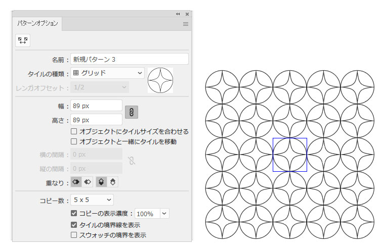 七宝(パターン作成)